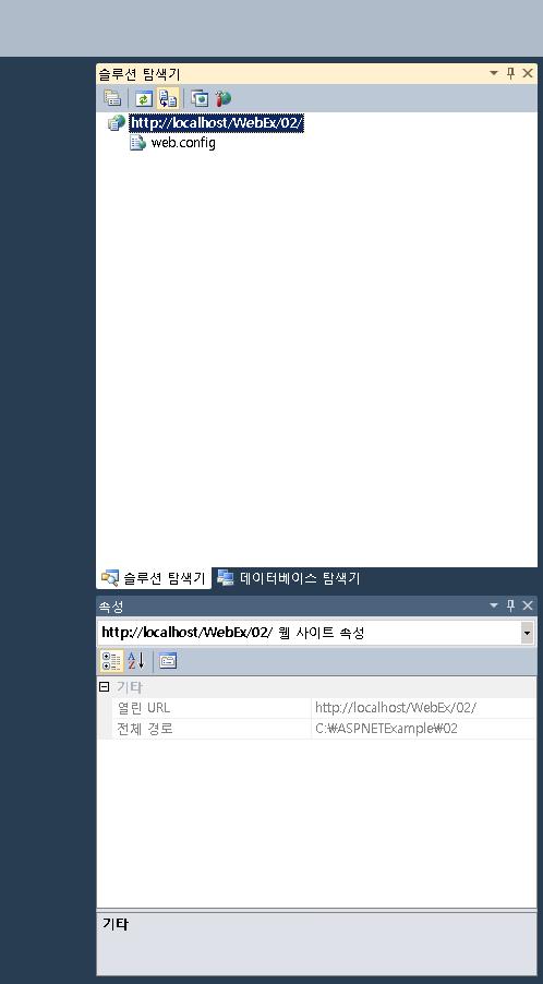 Screenshot - 2016년 05월 17일 - 22시 39분 24초